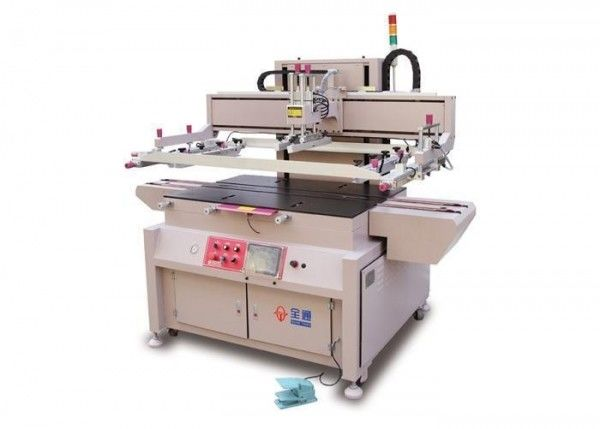 Automatic Screen Printing Machine For Multi Color Electronic Glass Printing
